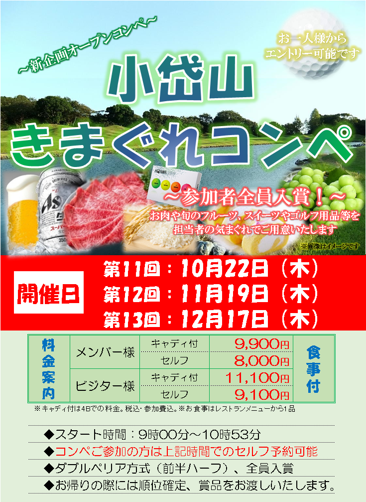 kimagure10-12.png